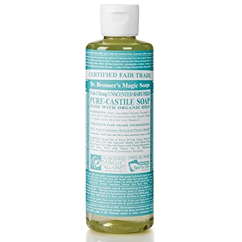 脚本家苦行せせらぎのブロナーオーガニックベビーマイルドなキャスト液体石鹸237ミリリットル x4 - Dr Bronner Organic Baby Mild Cast Liquid Soap 237ml (Pack of 4) [並行輸入品]