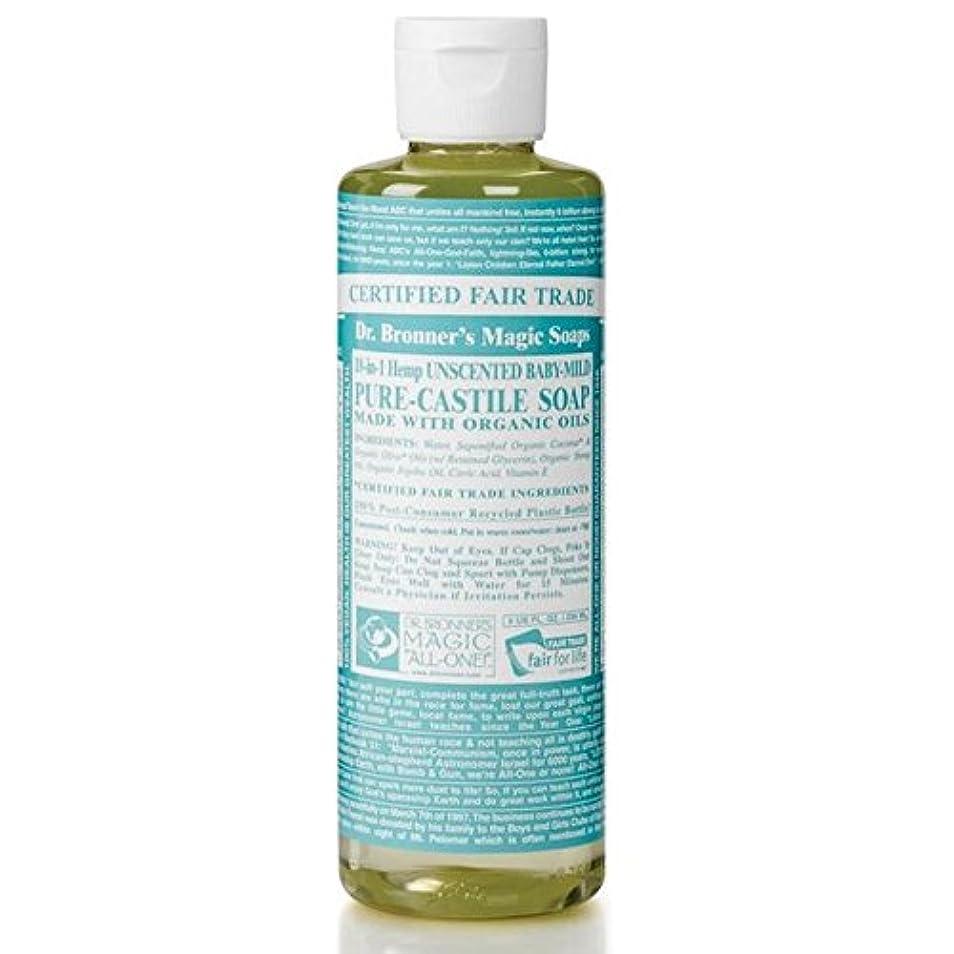 のブロナーオーガニックベビーマイルドなキャスト液体石鹸237ミリリットル x4 - Dr Bronner Organic Baby Mild Cast Liquid Soap 237ml (Pack of 4) [並行輸入品]