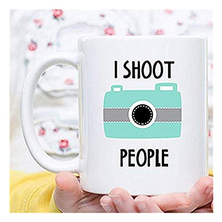 マラウイプレビスサイトエキゾチック人々のマグカップ、写真家のマグカップ、写真家ギフト、写真家のためのギフトを撮影します。