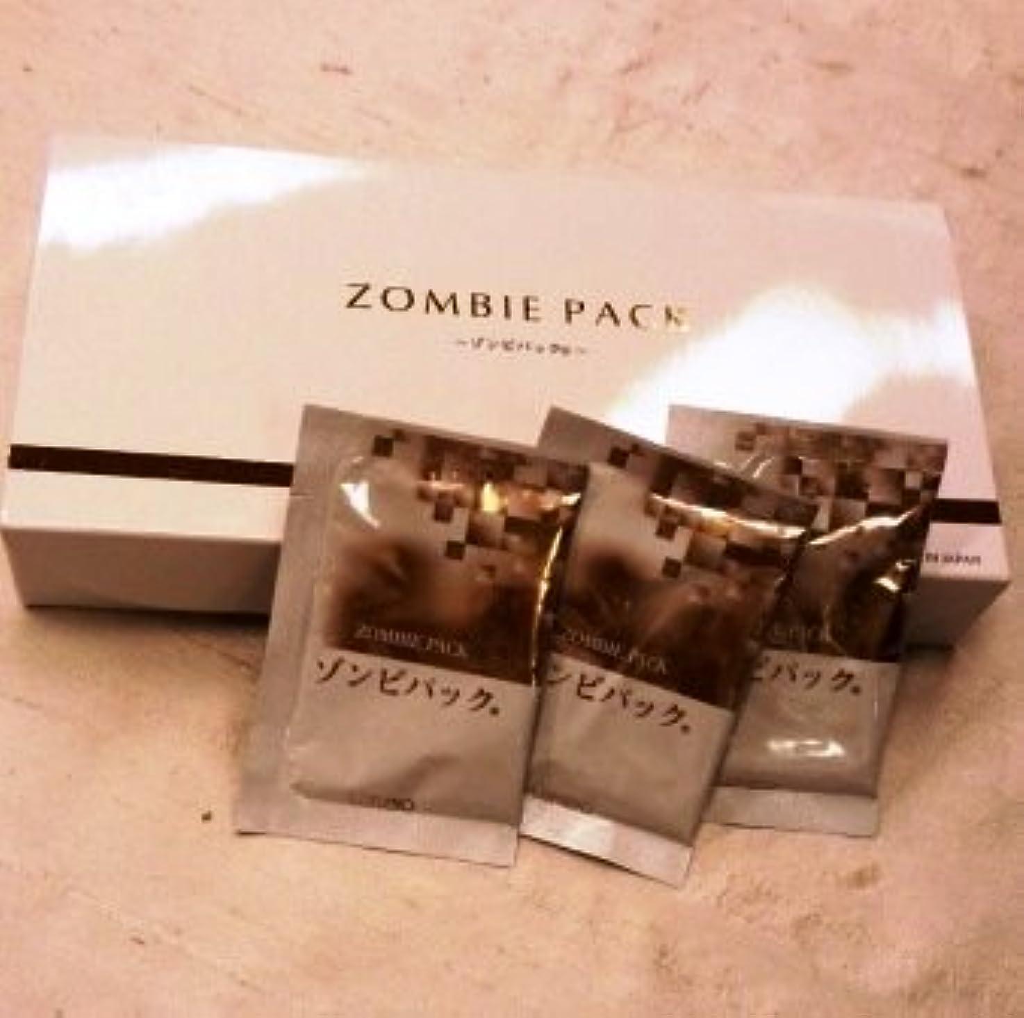 爆発考古学的なガイドラインルリビオ ゾンビパックPタイプ(5g×15袋)+3袋増量