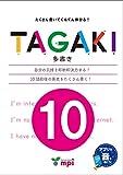 TAGAKI 10 (TAGAKI(多書き))