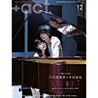 +act. ( プラスアクト )―visual interview magazine 2019年 12月号