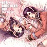 For Brighter Day - Phantasy Star Universe Original Soundtrack