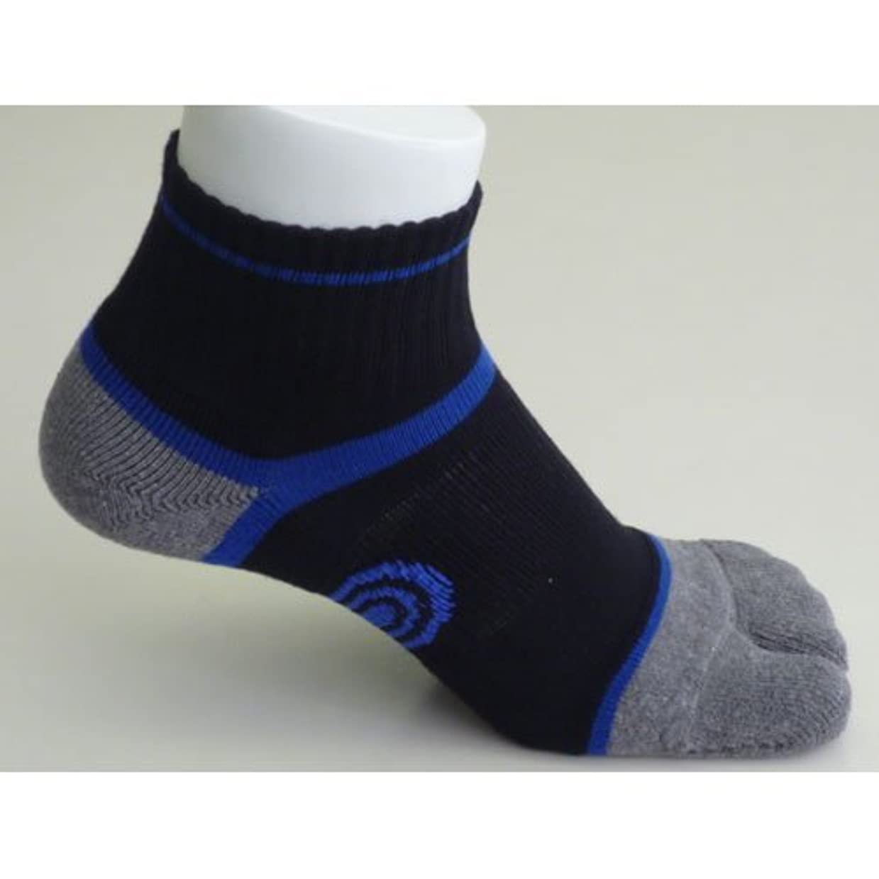山地下鉄慈善草鞋ソックス M(25-27cm)ブルー 【わらじソックス】【炭の靴下】【足袋型】