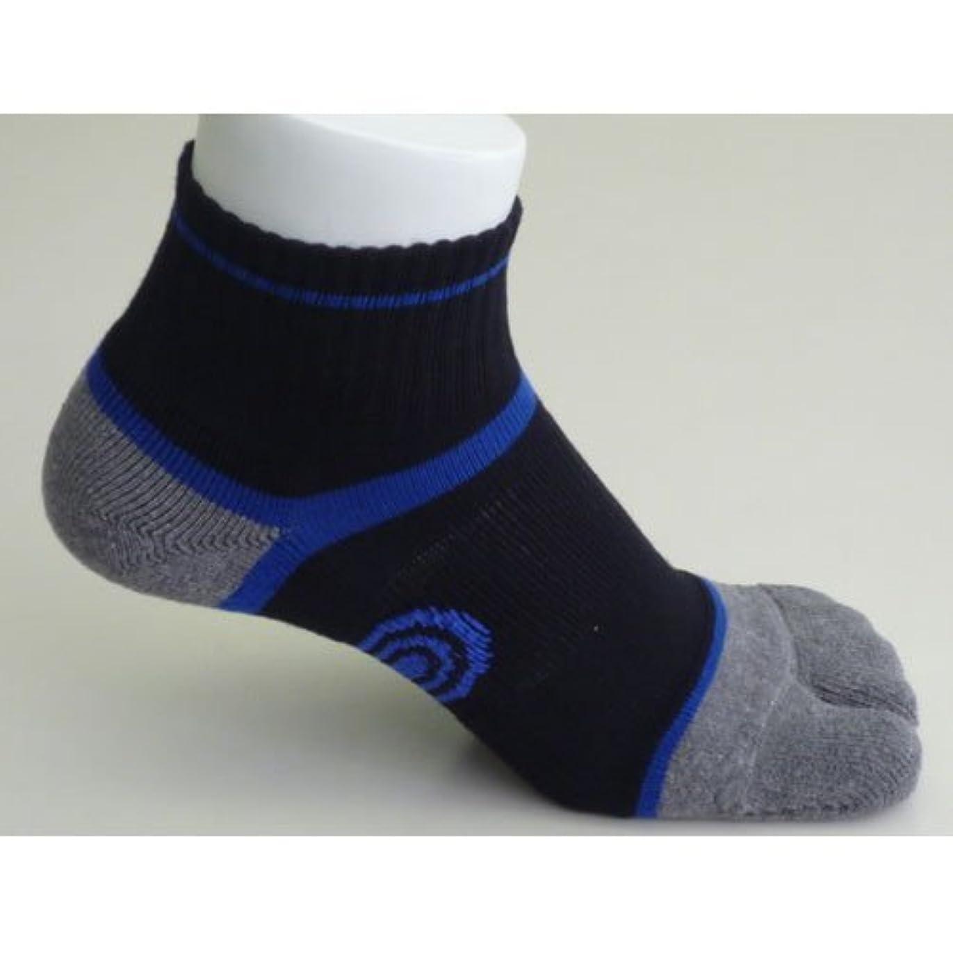 シュリンクミッション振る草鞋ソックス M(25-27cm)ブルー 【わらじソックス】【炭の靴下】【足袋型】