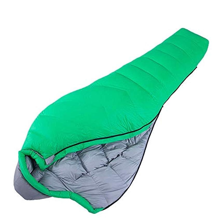 アカデミック葉酸化するスリーピングバッグ、ミイラスリーピングパッド防水通気性暖かい睡眠バッグ軽量旅行バックパック睡眠袋