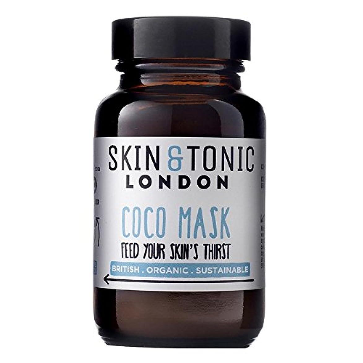 敬礼アラビア語花瓶スキン&トニックロンドンココマスク50グラム x2 - Skin & Tonic London Coco Mask 50g (Pack of 2) [並行輸入品]
