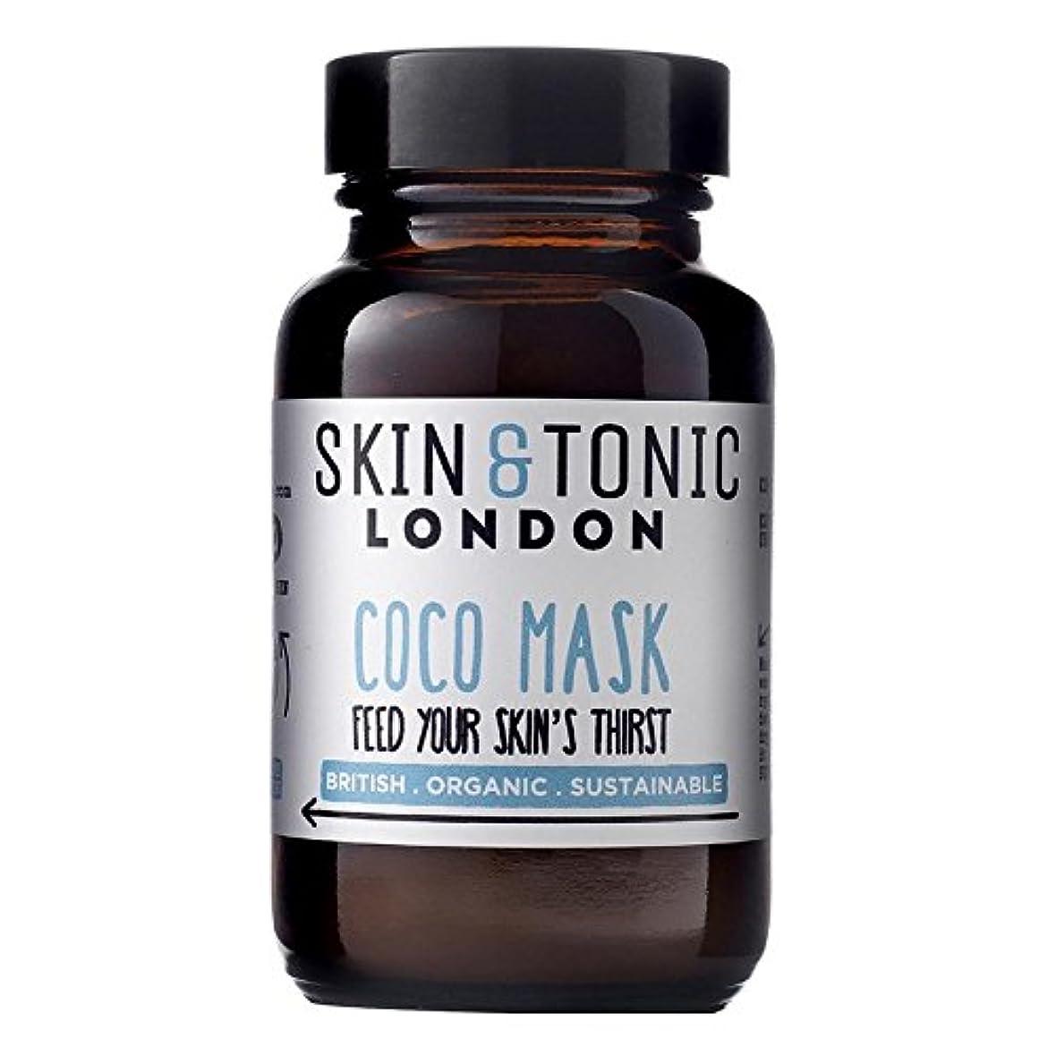 マンハッタンゆでる控えめなSkin & Tonic London Coco Mask 50g - スキン&トニックロンドンココマスク50グラム [並行輸入品]