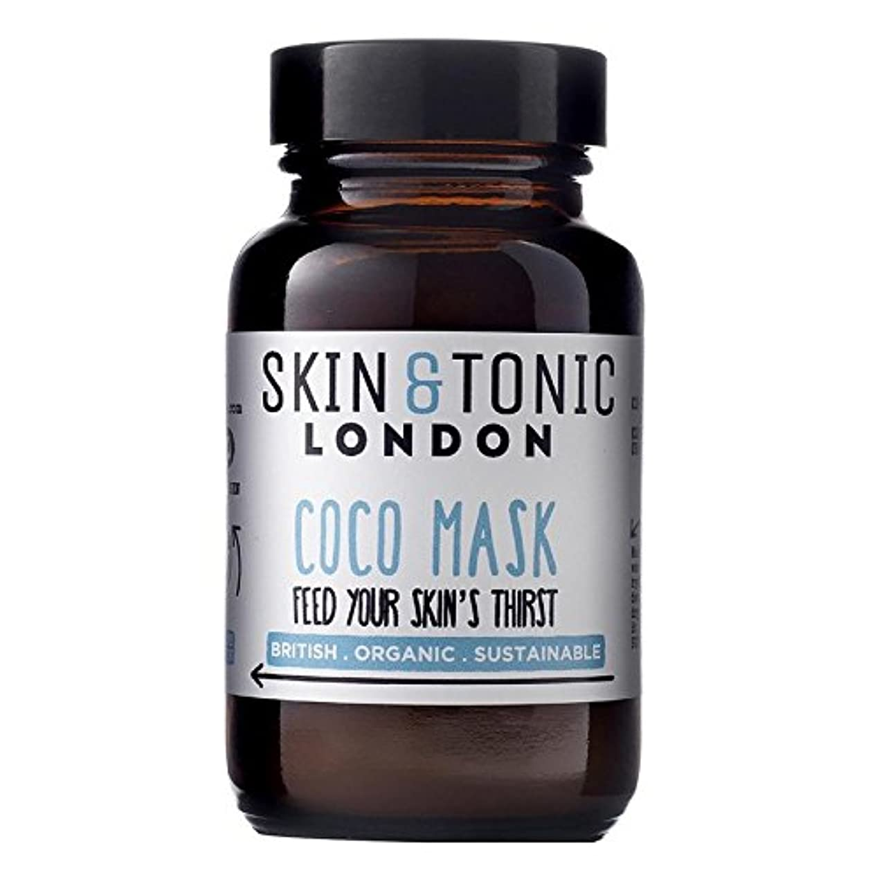 スキン&トニックロンドンココマスク50グラム x2 - Skin & Tonic London Coco Mask 50g (Pack of 2) [並行輸入品]
