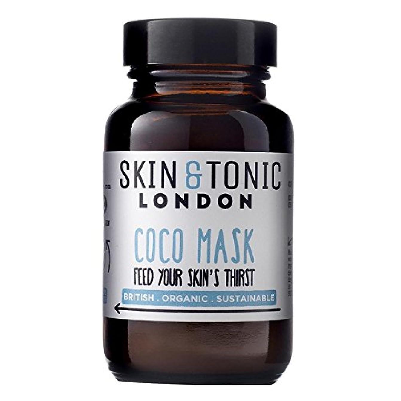 接続された記憶に残るささいなスキン&トニックロンドンココマスク50グラム x4 - Skin & Tonic London Coco Mask 50g (Pack of 4) [並行輸入品]