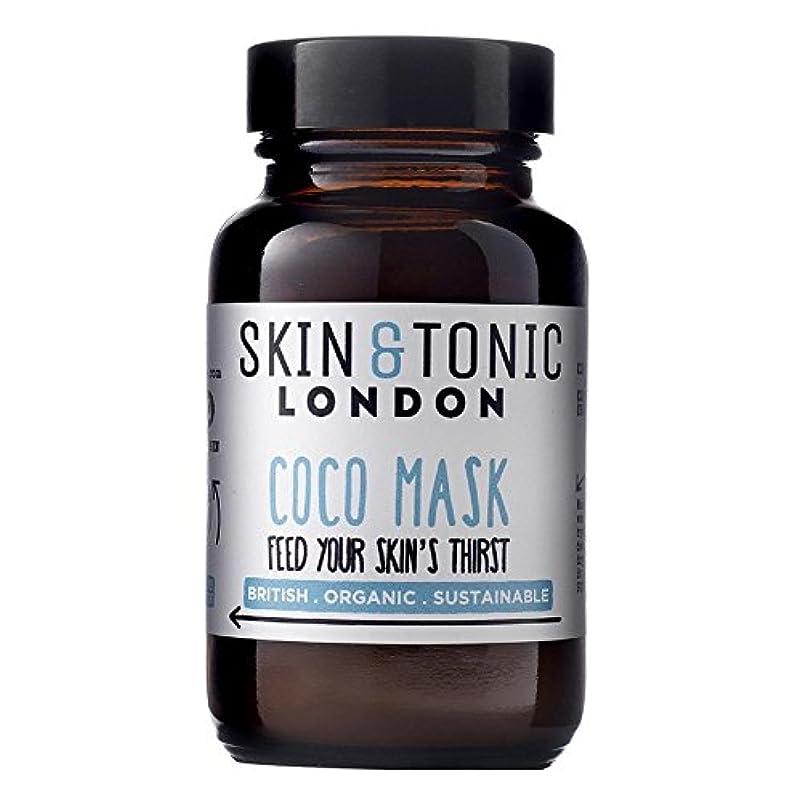 従者薬理学粒スキン&トニックロンドンココマスク50グラム x2 - Skin & Tonic London Coco Mask 50g (Pack of 2) [並行輸入品]