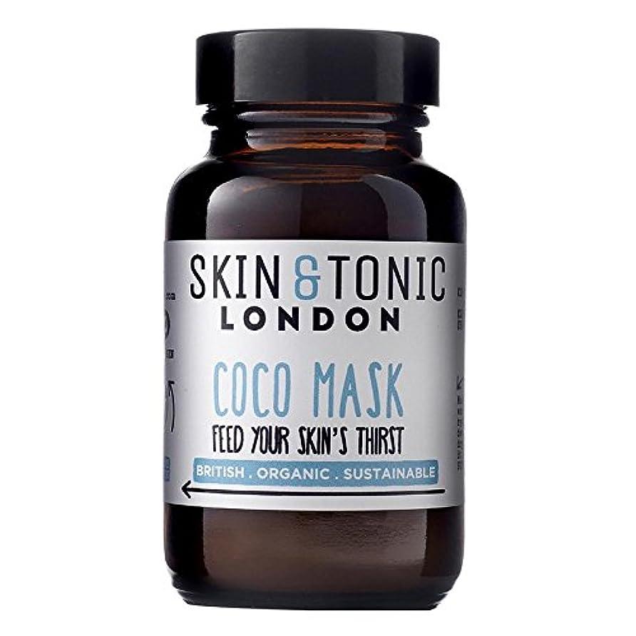 フローティング四目の前のスキン&トニックロンドンココマスク50グラム x4 - Skin & Tonic London Coco Mask 50g (Pack of 4) [並行輸入品]