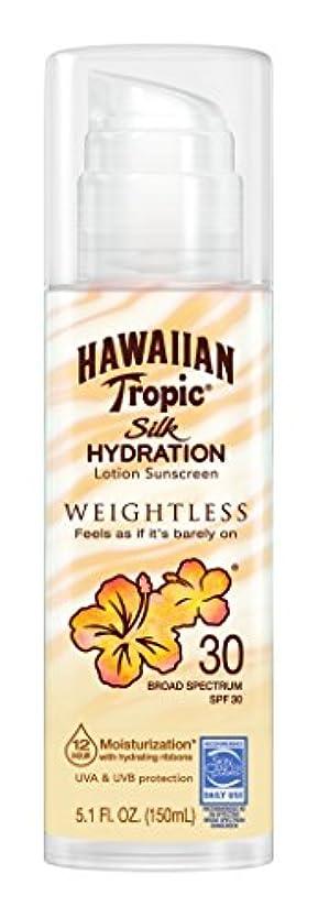 受け皿領域間違いなくHawaiian Tropic シルク水分補給無重力サンケア日焼け止めローションSPF 30、5.1オンス