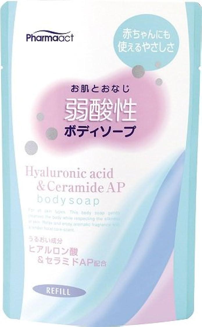 厳密に耐久計画的ファーマアクト 弱酸性ボディソープ ヒアルロン酸替 熊野油脂