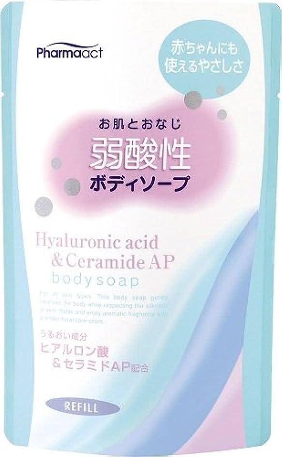 警報救援軽くファーマアクト 弱酸性ボディソープ ヒアルロン酸替 熊野油脂
