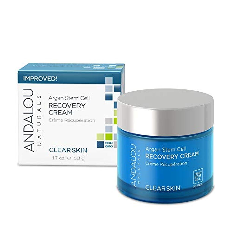 第二鎖不機嫌オーガニック ボタニカル クリーム ナイトクリーム 美容クリーム ナチュラル フルーツ幹細胞 「 ASC リカバリークリーム 」 ANDALOU naturals アンダルー ナチュラルズ