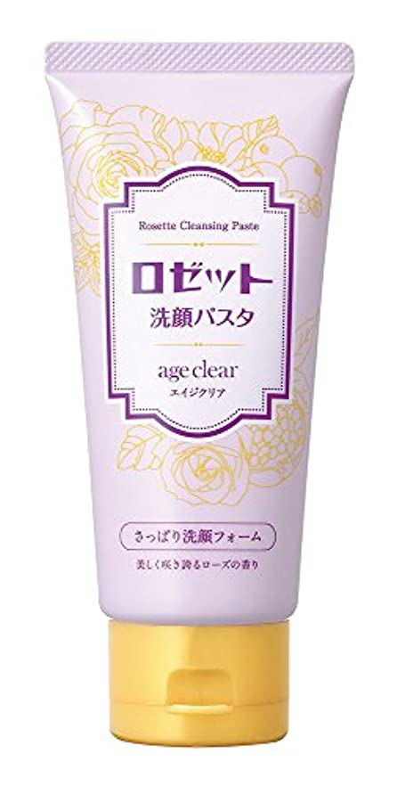 繰り返し次へ趣味ロゼット洗顔パスタエイジクリアさっぱり洗顔フォーム