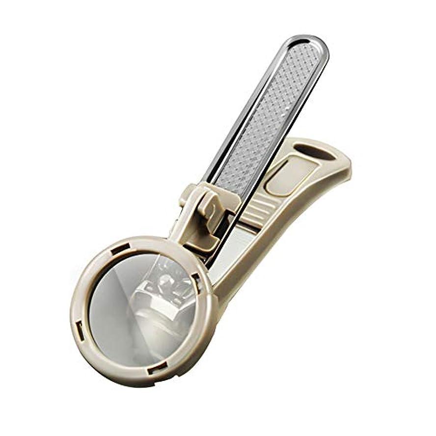 水曜日コール機転2.5倍の爪切りの拡大鏡,取り外し可能な拡大鏡の高齢者の爪切り ベビーセーフティーネイルケア ,収納ボックス付き