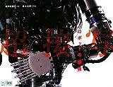 超接写・ロボットの「機構」