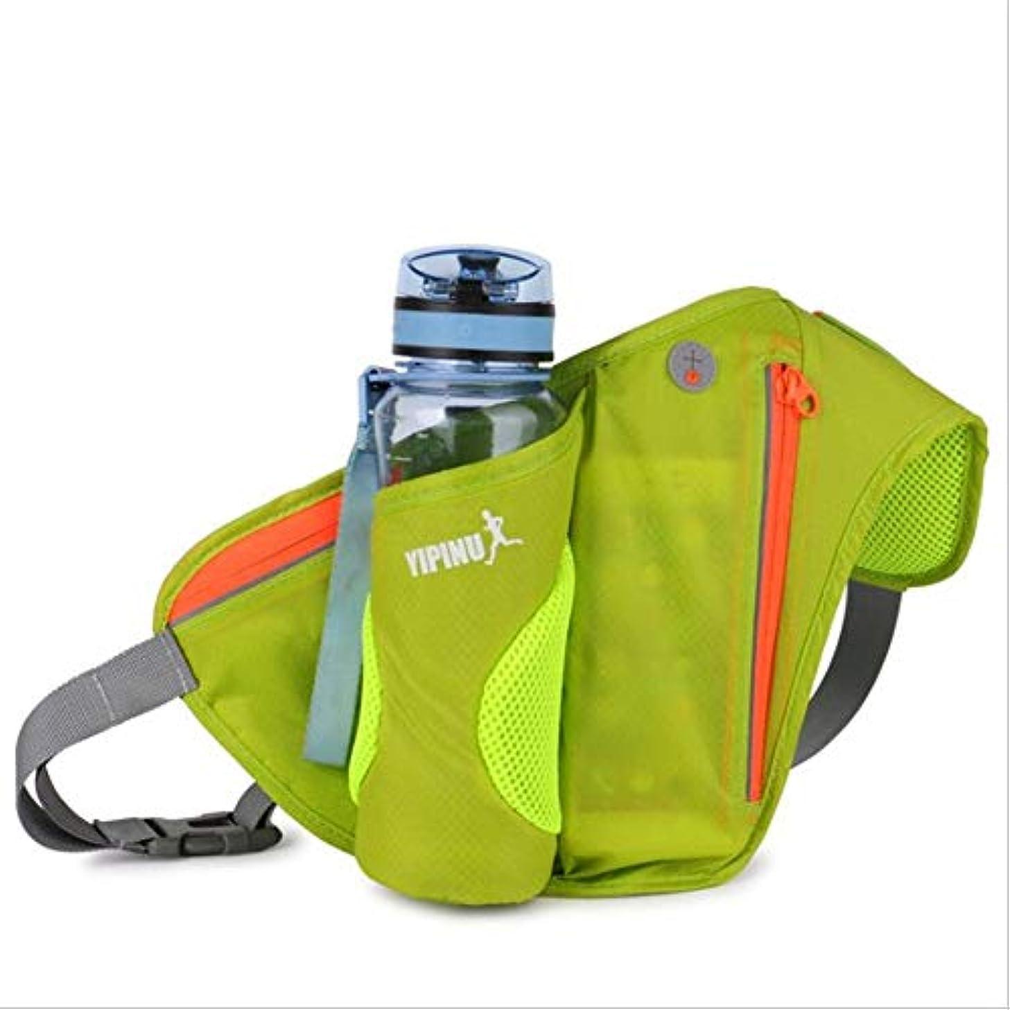 の間で人生を作る放映DishyKooker ユニセックススポーツバッグ 携帯電話バッグ 屋外サイクリング 防水ケトルバッグ