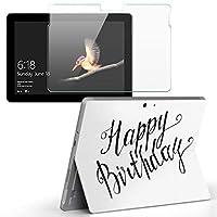 Surface go 専用スキンシール ガラスフィルム セット サーフェス go カバー ケース フィルム ステッカー アクセサリー 保護 誕生日 バースデー 文字 014472