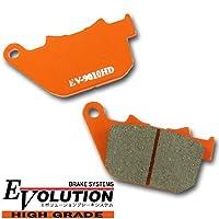 Evolution ハイグレード ブレーキパッド EV-9010HD XL883N スポーツスター アイアン