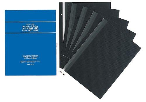 SEKISEI スペアアルバム台紙 フリー ハーパーハウス XP-2501用 黒台紙 5枚入 XP-...