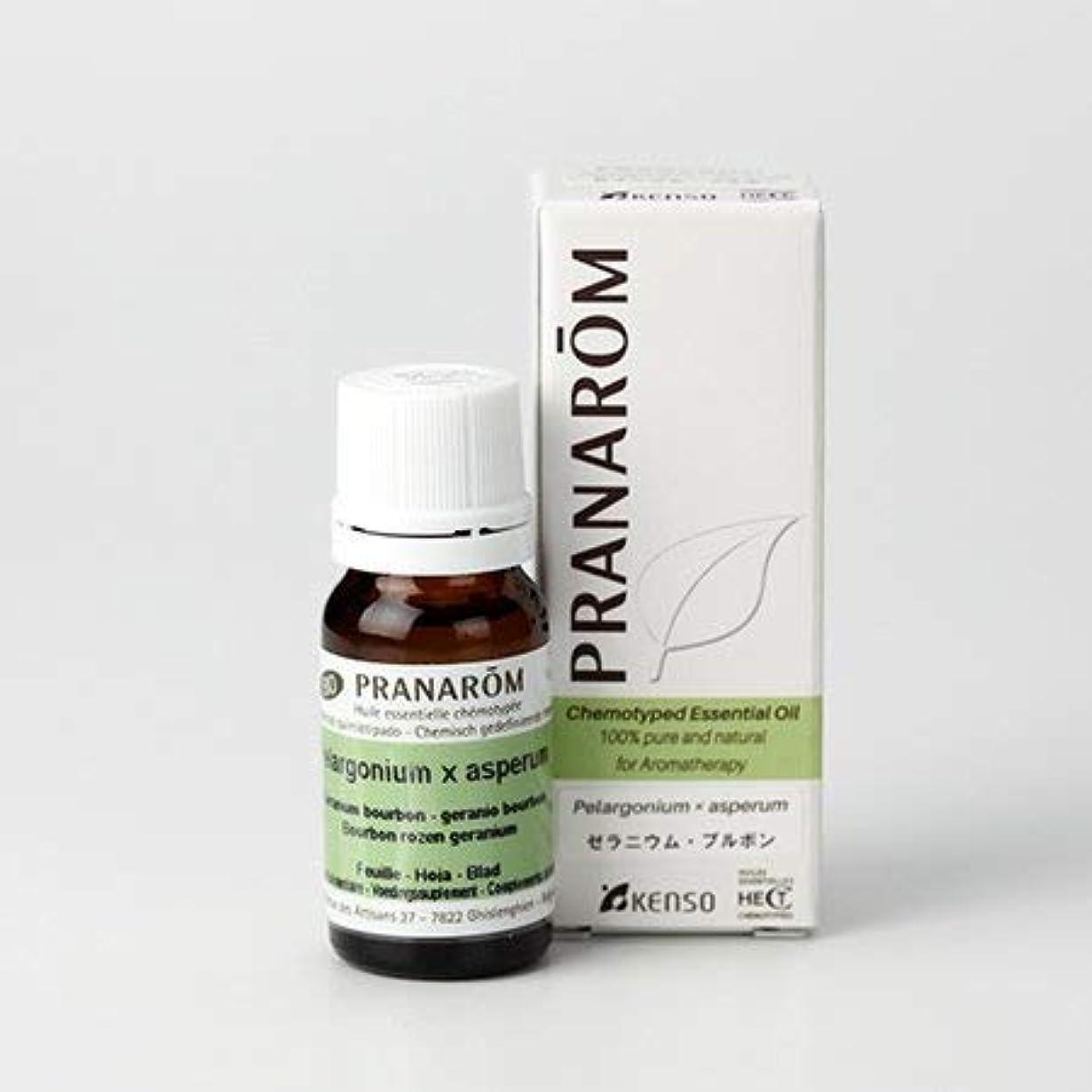 プラナロム ( PRANAROM ) 精油 ゼラニウム?ブルボン 10ml p-139 ゼラニウムブルボン