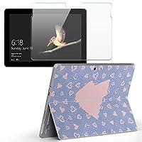Surface go 専用スキンシール ガラスフィルム セット サーフェス go カバー ケース フィルム ステッカー アクセサリー 保護 ハート ピンク 紫 010579