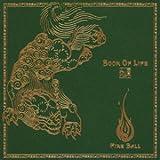 BOOK OF LIFE~炎の章~<通常盤>