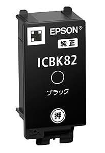EPSON  インクカートリッジ ICBK82 ブラック