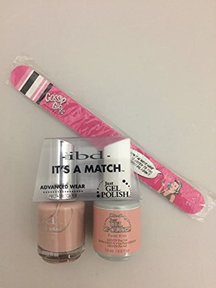 不快なディレイフェードアウトibd - It's A Match -Duo Pack- Nude Collection - Faint Kiss - 14 mL / 0.5 oz Each