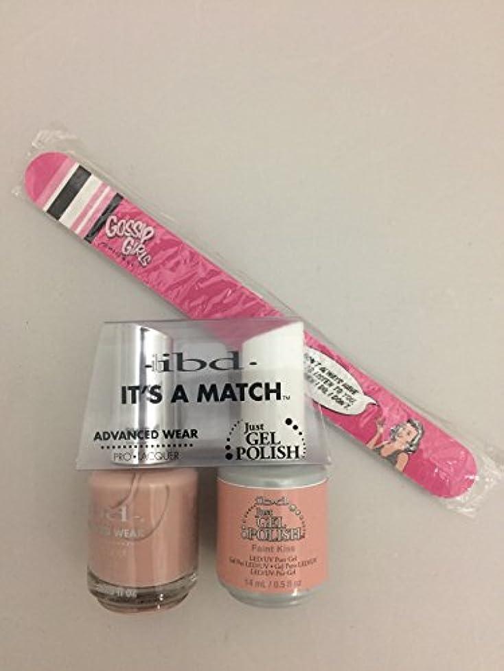提供された行方不明角度ibd - It's A Match -Duo Pack- Nude Collection - Faint Kiss - 14 mL / 0.5 oz Each