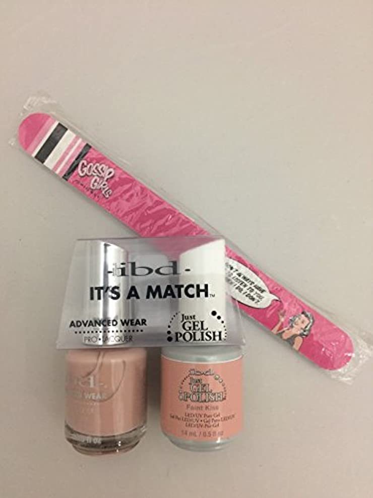 ドラム式印象派ibd - It's A Match -Duo Pack- Nude Collection - Faint Kiss - 14 mL / 0.5 oz Each