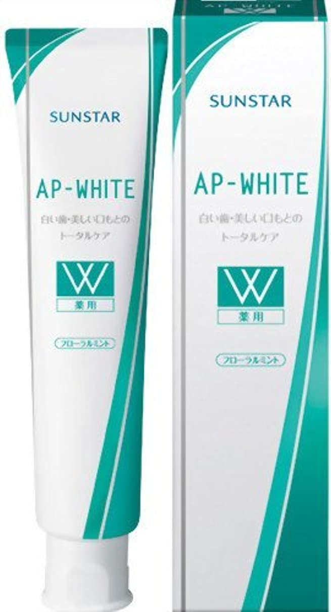 ミシン目誇りクリック薬用APホワイト ペースト フローラルミント 110g (医薬部外品)
