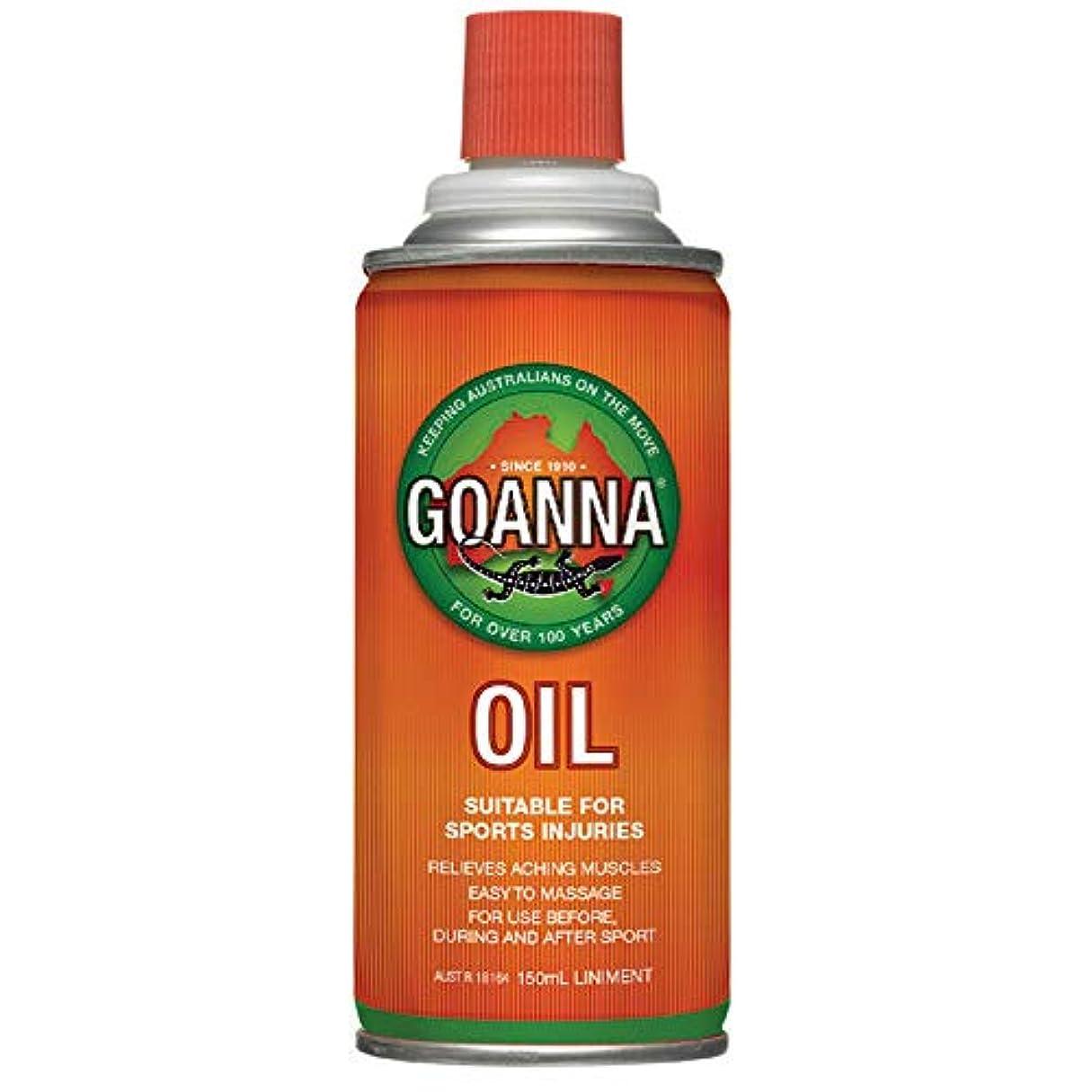 コンクリート地域目の前のKhadi Lemongrass - Pure Essential Oil - 15 ml