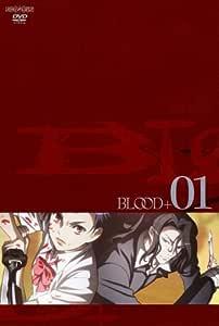 BLOOD+(1) 完全生産限定版 [DVD]