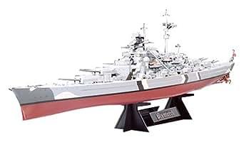 タミヤ 1/350 艦船シリーズ ビスマルク