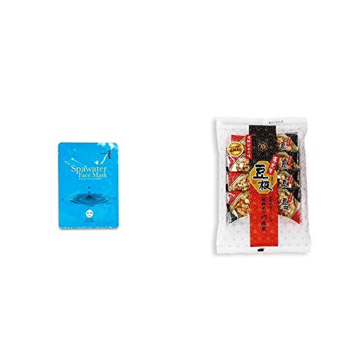 宿題スリップシューズ植物の[2点セット] ひのき炭黒泉 スパウォーターフェイスマスク(18ml×3枚入)・飛騨銘菓「打保屋」の駄菓子 豆板(8枚入)