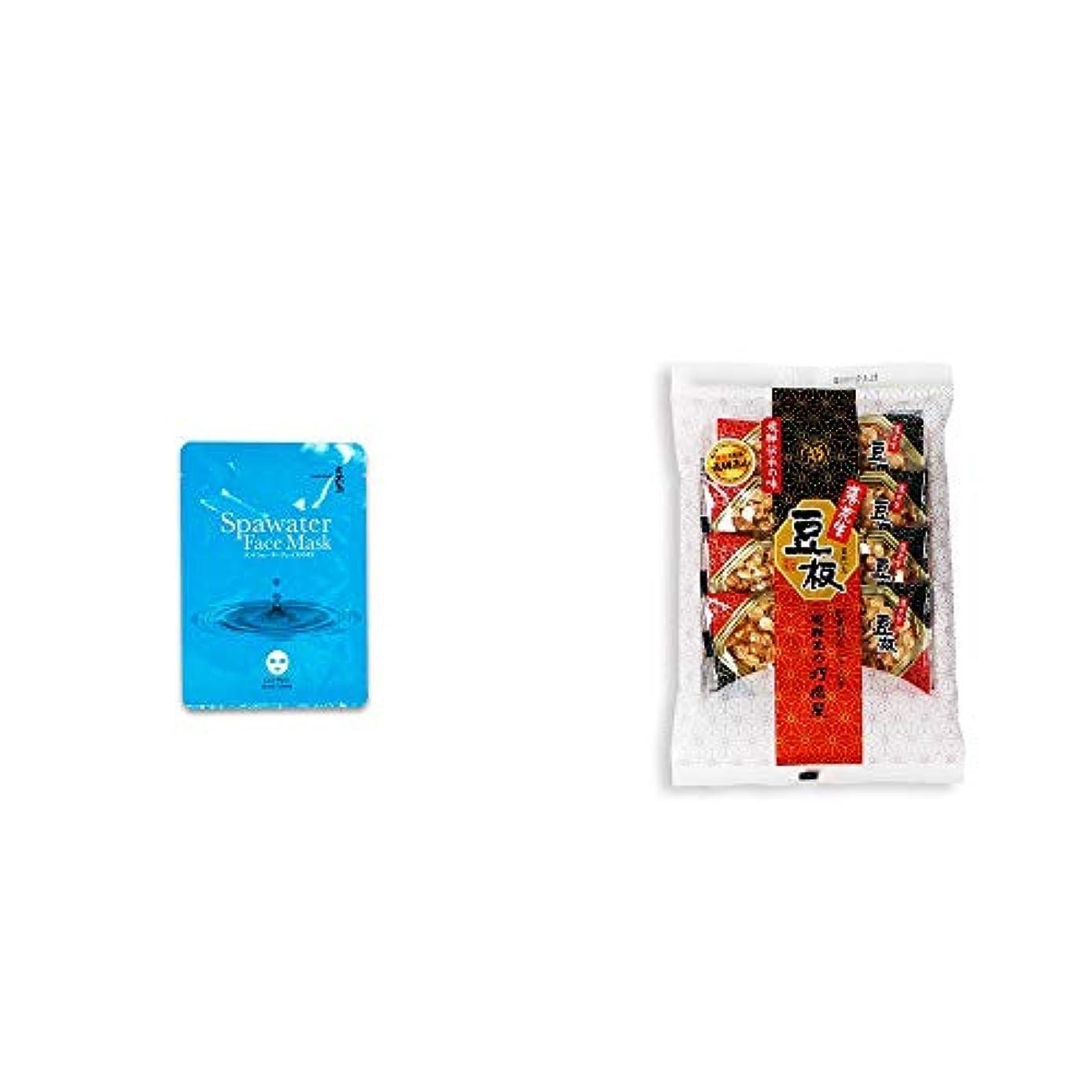 昼食前書きマエストロ[2点セット] ひのき炭黒泉 スパウォーターフェイスマスク(18ml×3枚入)?飛騨銘菓「打保屋」の駄菓子 豆板(8枚入)