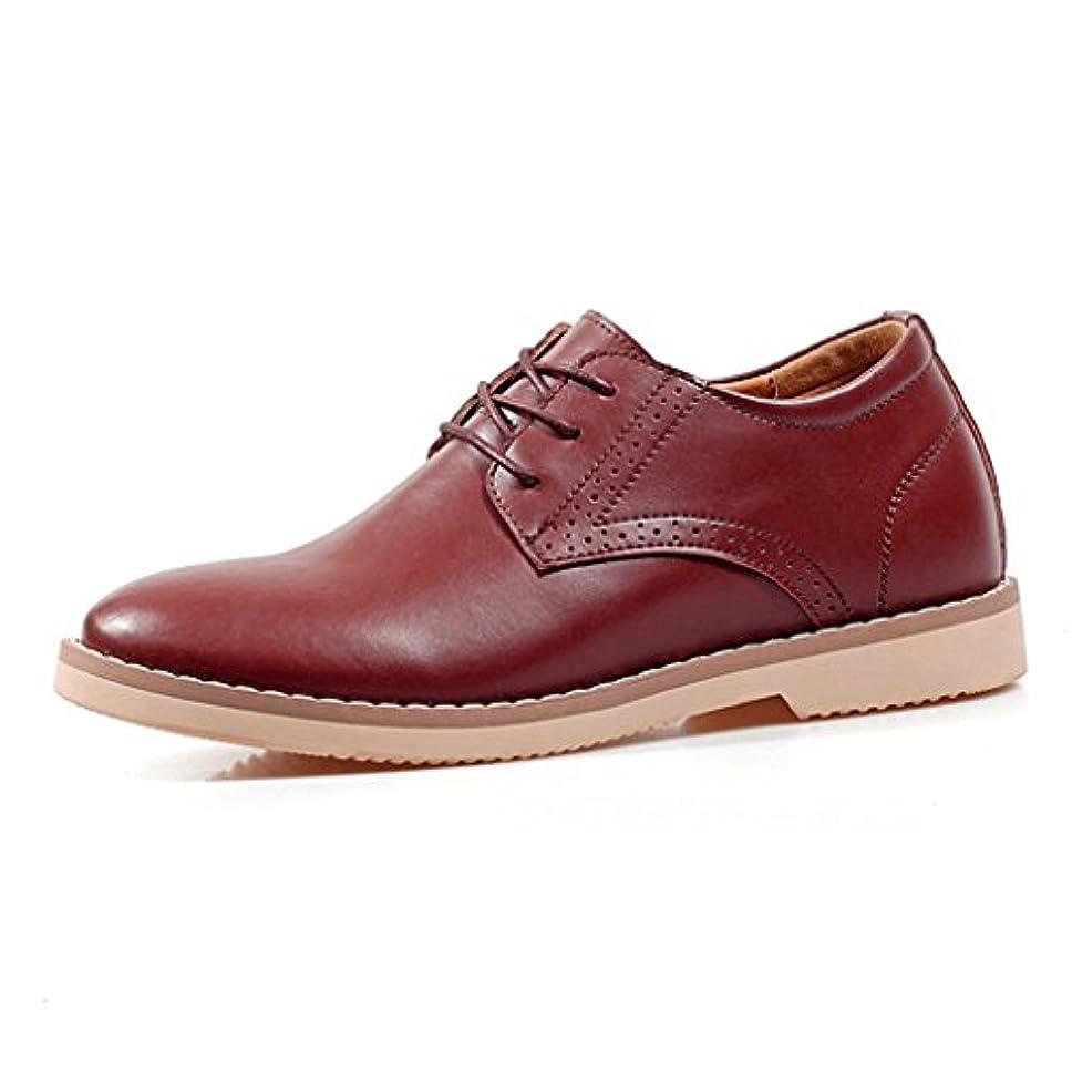 取得エージェント詩人Iamoy メンズ靴 シークレット革靴 シークレットシューズ カジュアルシューズ  ビジネスシューズ 通勤(ブラウン 26.5cm)