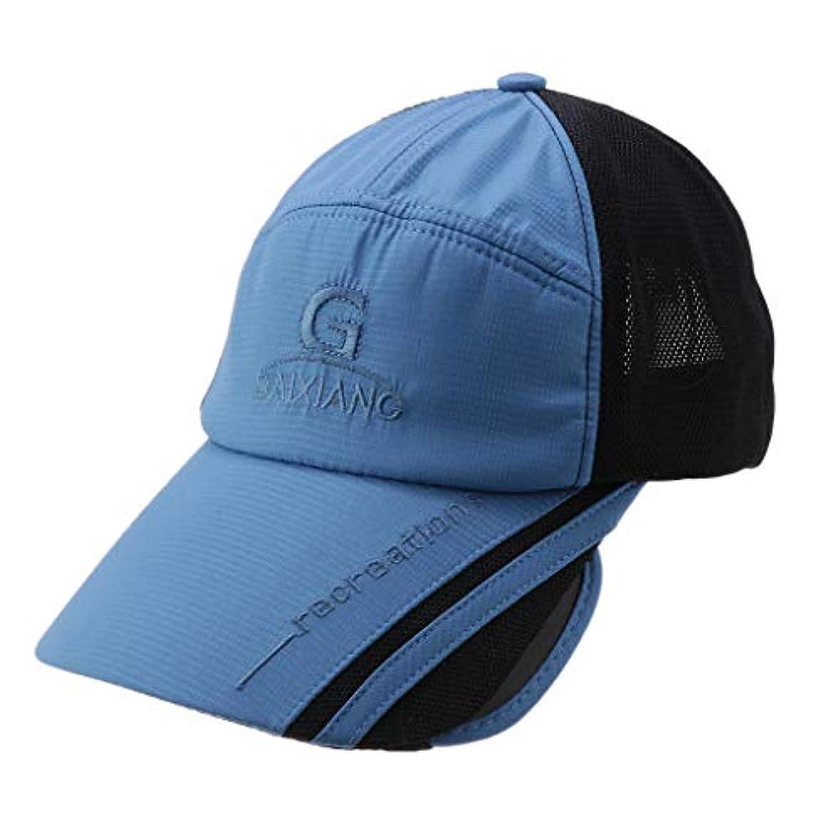 ショットマウス航空便SM SunniMix 帽子つば付き アウトドアキャップ 野球帽し 釣り帽子 スポーツ帽子 調節可能 日焼け防止 全6色