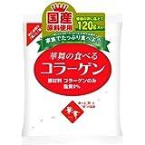 華舞の食べるコラーゲン 120g ×3個セット
