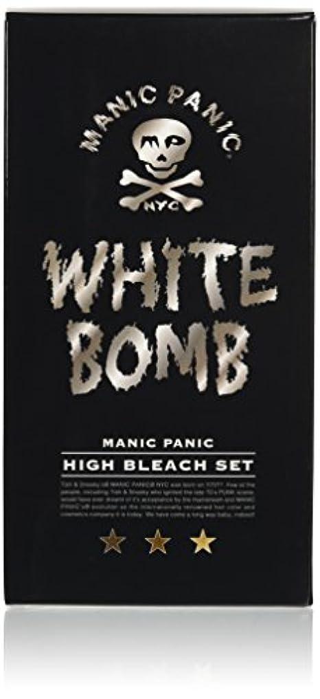しゃがむ上向き神話マニックパニック ホワイトボム ハイブリーチセット (ブリーチパウダー30g+オキシ6%90ml)(医薬部外品)