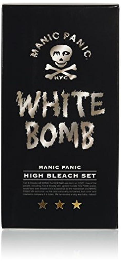 回転させるコミュニティ教えマニックパニック ホワイトボム ハイブリーチセット (ブリーチパウダー30g+オキシ6%90ml)(医薬部外品)