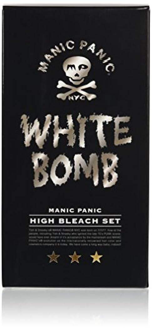 してはいけません半島荒らすマニックパニック ホワイトボム ハイブリーチセット (ブリーチパウダー30g+オキシ6%90ml)(医薬部外品)