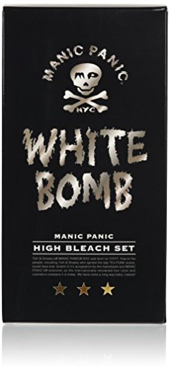 フィードオン決済中庭マニックパニック ホワイトボム ハイブリーチセット (ブリーチパウダー30g+オキシ6%90ml)(医薬部外品)