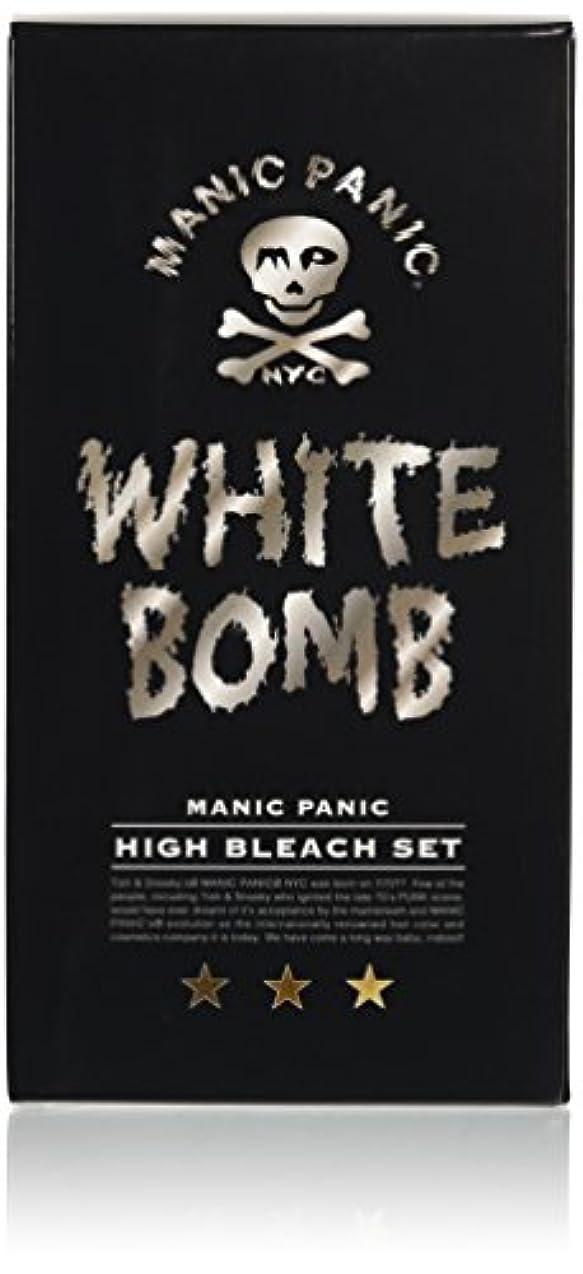 エンジニア人に関する限り発掘するマニックパニック ホワイトボム ハイブリーチセット (ブリーチパウダー30g+オキシ6%90ml)(医薬部外品)