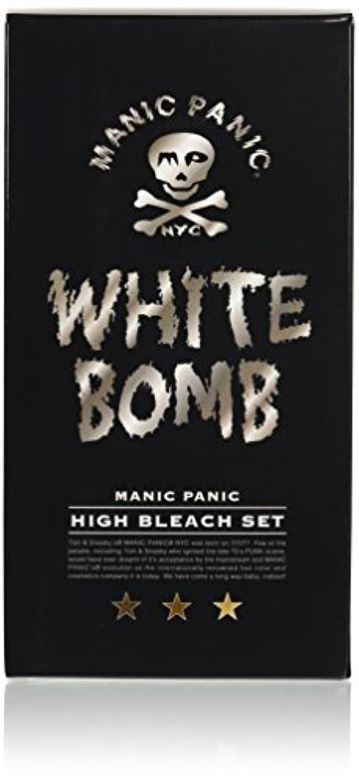 シンポジウム対話商品マニックパニック ホワイトボム ハイブリーチセット (ブリーチパウダー30g+オキシ6%90ml)(医薬部外品)