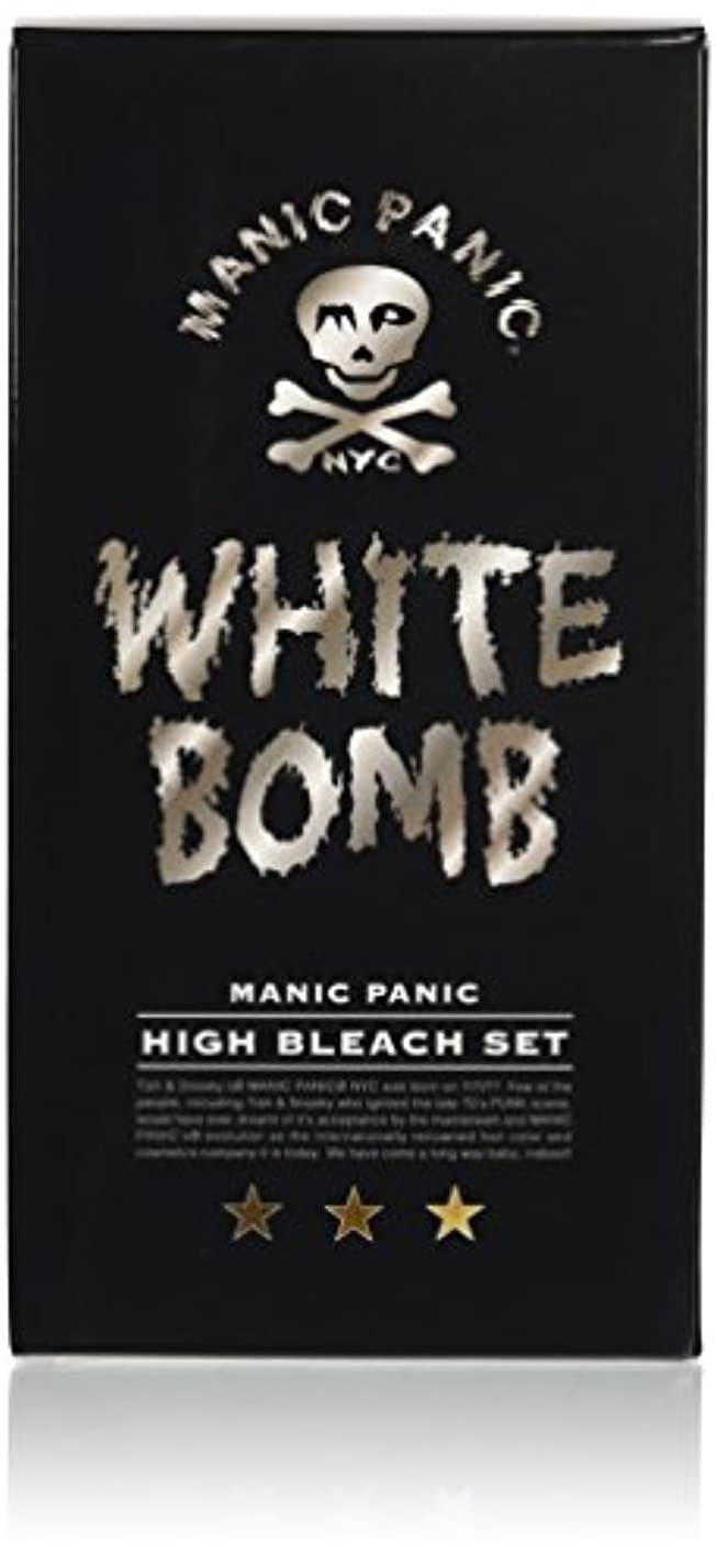 制裁対応する匿名マニックパニック ホワイトボム ハイブリーチセット (ブリーチパウダー30g+オキシ6%90ml)(医薬部外品)